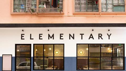 【大坑好去處】大坑精選7大簡約特色Cafe 百年歴史建築/黑白色調/落地玻璃大門