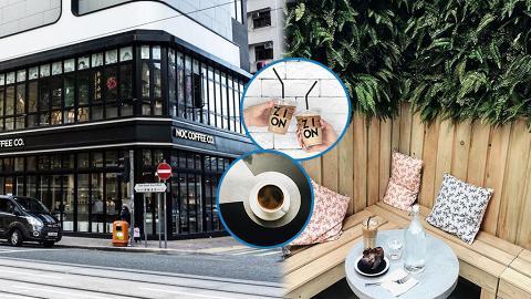 【西環美食】西營盤6大特色Café推介 日系復古風格/落地玻璃/韓國咖啡