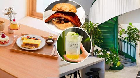 【深水埗美食】深水埗新開10大特色Cafe推介 日式榻榻米/旋轉樓梯/水泥風/純素咖啡店