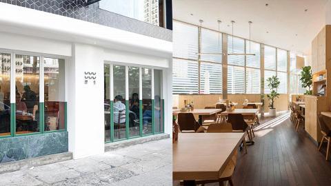 【大角咀美食】精選10間大角咀美食+特色Cafe推介!素食自助餐/高質Omakase/甜品