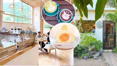 【郊外Cafe】8大清新田園風郊外Cafe推介 露天茶座/落地玻璃/日系簡約風