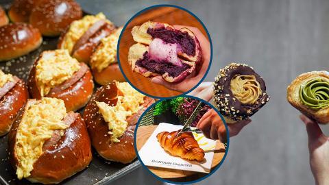 港九新界10間特色人氣烘焙麵包店推介 享樂烘焙/Gontran Cherrier/Bakehouse/品穀/嘉多利餅店