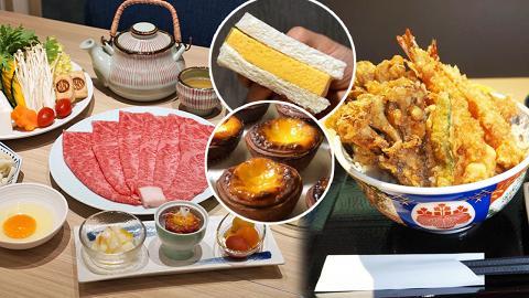 【灣仔美食】灣仔10大特色餐廳覓食推介 鯛魚湯烏冬/和牛壽喜燒/焦糖蛋撻/仙后餐廳