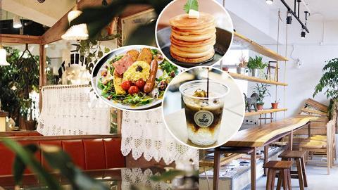 【觀塘美食】觀塘10大人氣特色Cafe推介 懷舊復古風/傳統和式榻榻米/海濱貨櫃小店
