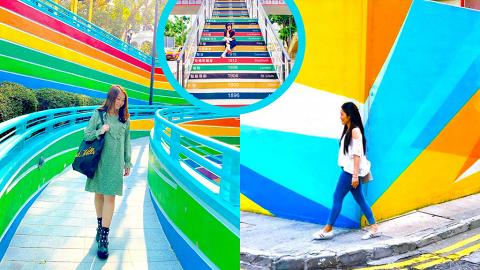 【香港好去處】全港6大夢幻彩虹景點影相位!塗鴉樓梯/粉色隧道/彩虹欄杆行山遊/七彩壁畫
