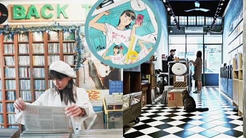 【假日好去處】全港3間復古型格黑膠唱片店!嬉皮唱片行/離島黑膠天堂/全球運送服務