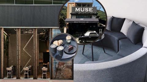 【假日好去處】全港6大新開極簡型格黑調Cafe!焙茶奶蓋戚風蛋糕/梳乎厘班戟/竹炭咖啡