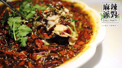【水煮魚推介2020】7大川菜餐廳麻辣水煮魚推介 $68起食到!加惹味湯底變打邊爐