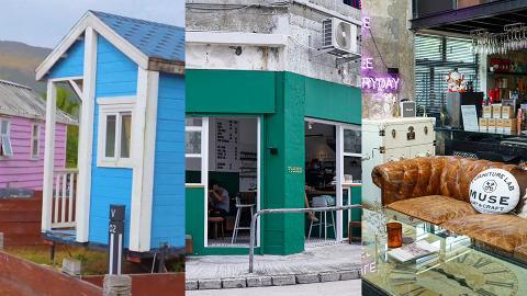 【元朗周圍遊】元朗美食影相一日遊!七彩小木屋/型格復古家具店/新開墨綠色Cafe