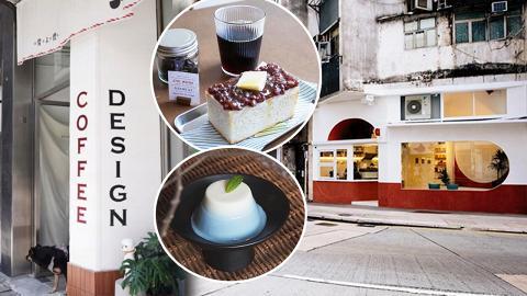 【西環美食】盤點7間新開西環Cafe推介 墨爾本風格/日系簡約/新派素食/懷舊工業風