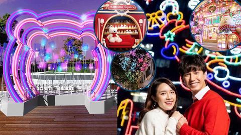 【聖誕好去處2020】聖誕節情侶拍拖好去處!精選全港10大夜景影相位/浪漫聖誕燈飾/靚景餐廳