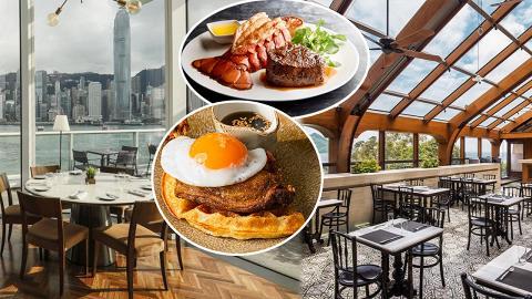 【聖誕打卡餐廳2020】香港8間浪漫靚景餐廳歎聖誕午餐推介 180度飽覽維港海景/玻璃屋頂餐廳
