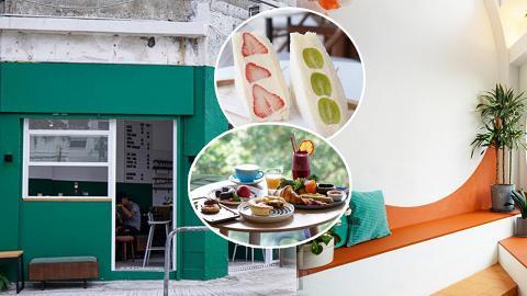 【香港Cafe 2020】精選10間下半年新開特色Cafe推介 清新橙白色/薄荷綠/小島渡假風/日系榻榻米