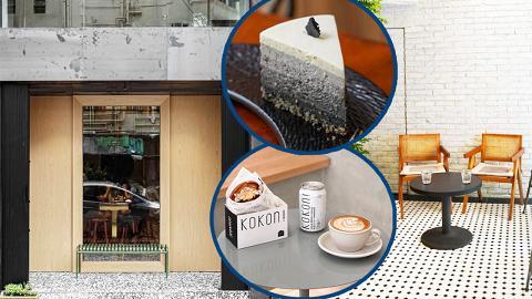【深水埗Cafe】深水埗2020下半年新開10大特色Cafe一覽 水泥工業風/摩登復古/日系簡約咖啡店