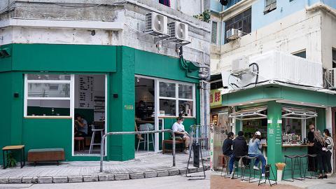 【香港Cafe 2021】香港3間最新墨綠色Cafe 多個打卡影相位!歎咖央Bagel/香蕉nutella班戟