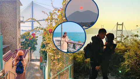 【情人節好去處2021】精選5大情侶輕鬆郊遊路線!青馬大橋日落美景/海邊韆鞦/離島愛心鎖