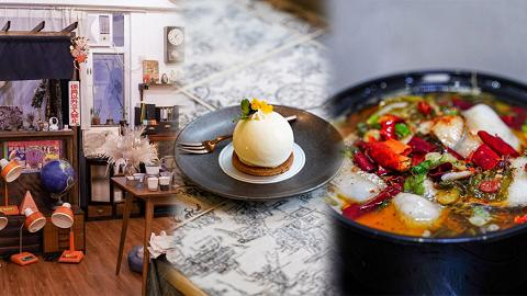【香港周圍遊】銅鑼灣輕鬆度假一日遊 一站式服務體驗Cafe/逛古物雜貨店/歎$68足料酸菜魚