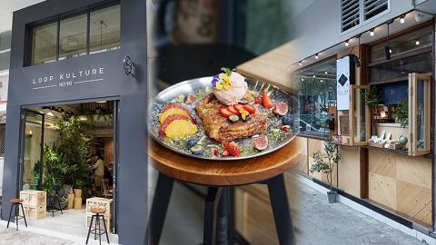 【深水埗好去處】深水埗新店悠閒半日遊 綠色花園Cafe/窗子店中店影相位/閣樓古物店