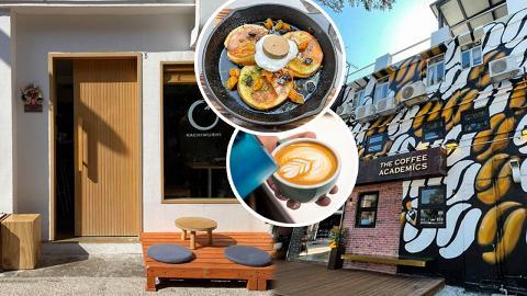 【西貢Cafe 2021】精選西貢7間悠閒特色打卡Cafe推介 無印純白風/MV取景地復古風/貓貓Cafe