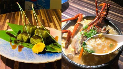 【九龍城美食】九龍城6大抵食特色餐廳推介 點心/日式居酒屋/咖啡店/台式餐廳