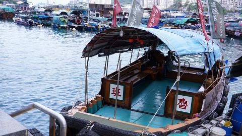 【香港好去處】南港島區輕鬆一日遊 舢舨船體驗/鴨脷洲傳統港式小食/工業風Cafe