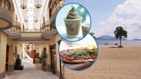 【淺水灣好去處】淺水灣一日遊行程推介!異國風餐廳/復古庭院/純白Café