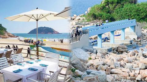 【石澳好去處】石澳週末4大好去處推介!粉藍情人橋重開/衝浪體驗/海岸異國餐廳