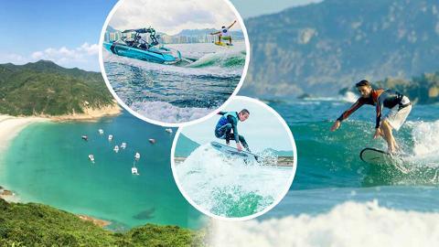 【假日好去處】香港5大Wakesurfing水上活動好去處!一文睇晒滑水課程/交通位置/租借詳情