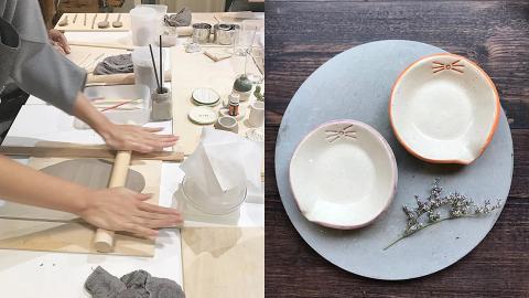 【周末好去處】5大拉坯或手捏陶瓷體驗工作坊 親子軟陶/月形鏡/清酒套裝/迷你火鍋$450起