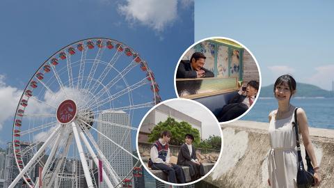 【港島好去處】跟著《大叔的愛》港島一日遊!由堅尼地城玩到中環 走訪3大經典場景
