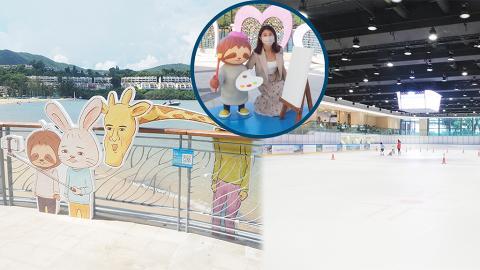 【暑假好去處】愉景灣一日遊最新6大行程!Keigo厭世鱷魚影相位+率先睇全港最新溜冰場
