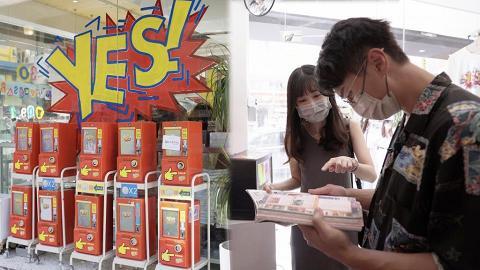 【星級周圍遊】與陳柏宇遊深水埗!懷舊YES卡機/工業風cafe/丁方體驗房限定開放