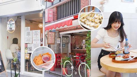 【長洲美食】長洲一日遊3大必食推介 最新長洲覓食攻略!日式家庭料理/即炸海鮮/足料酥脆炸蛋