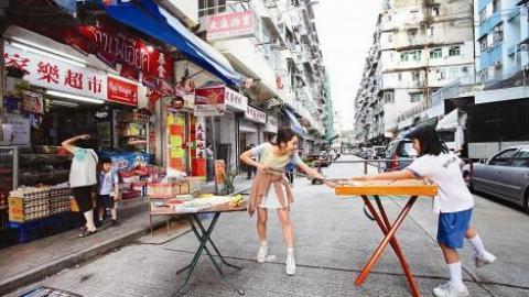 香港 味.自.遊