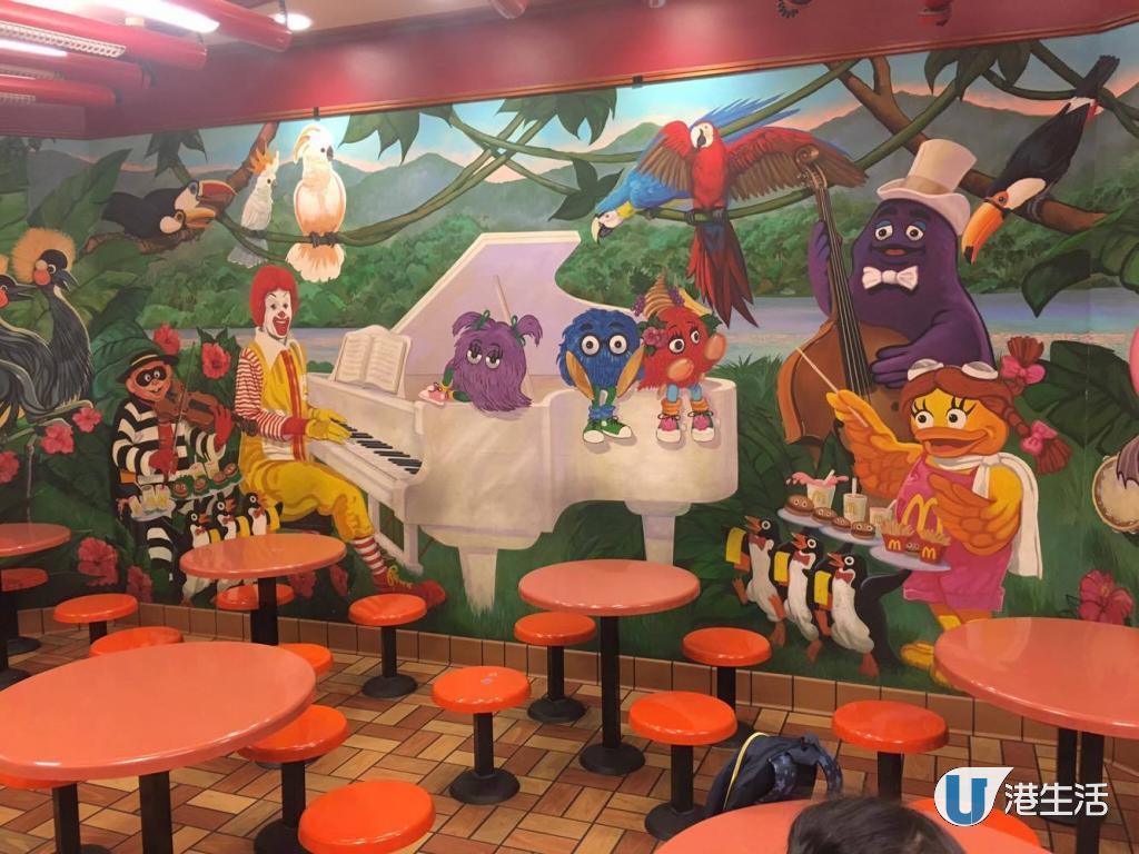 帶你回到童年!全港5間懷舊特色麥當勞