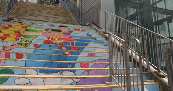 太白台 港版壁畫長梯