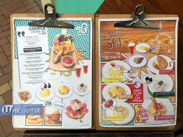 menu設計充滿玩味