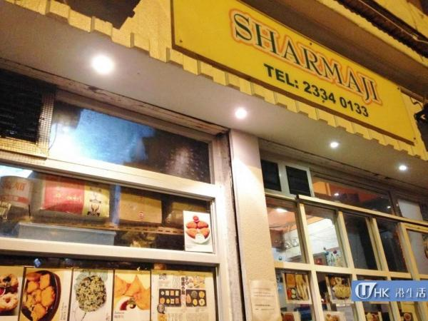 紅磡正宗百分百印度全素食品餐廳 無味精全天然