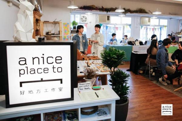 FB@A Nice Place To