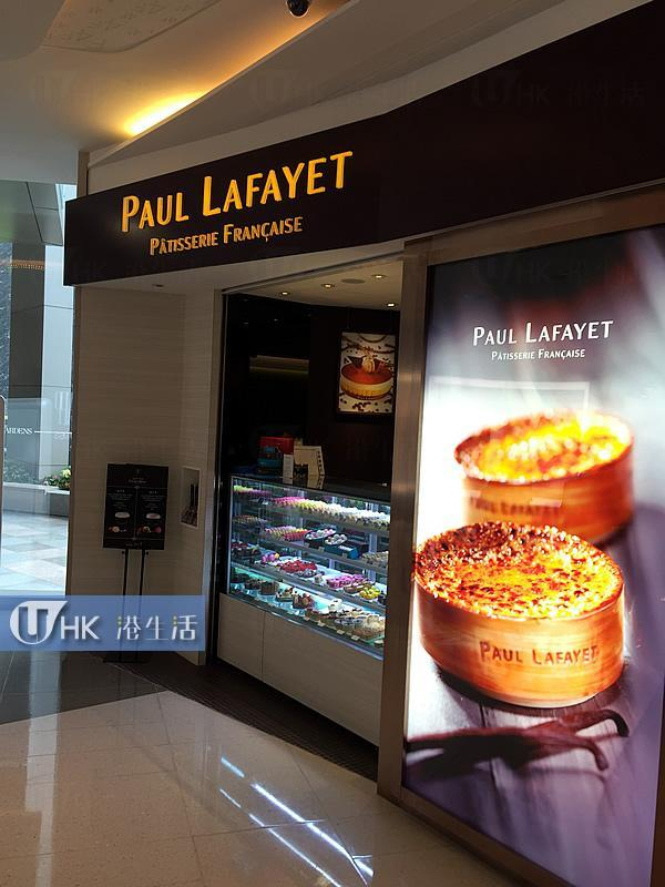 Paul Lafayett