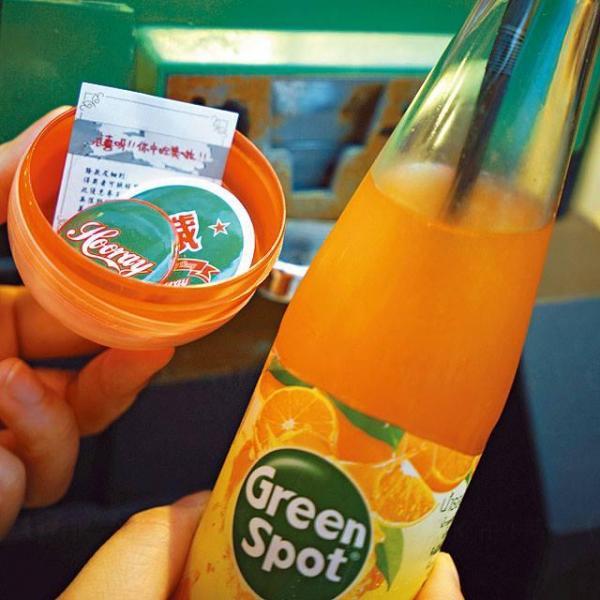 萬歲 Hooray與綠寶橙汁(圖:FB@萬歲Hooray)