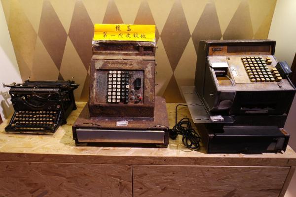 舊式收銀機