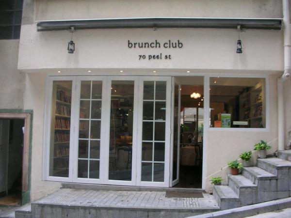 圖:brunch-club