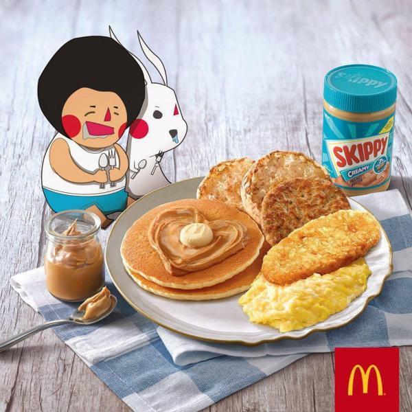 圖:McDonald's facebook