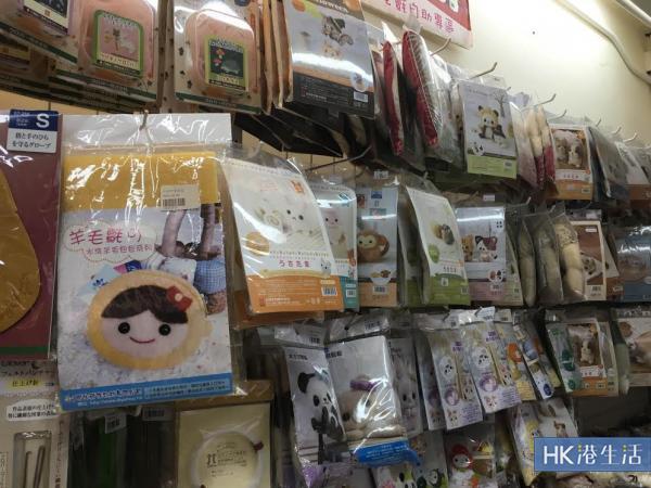 店內有多款羊毛氈DIY材料包。
