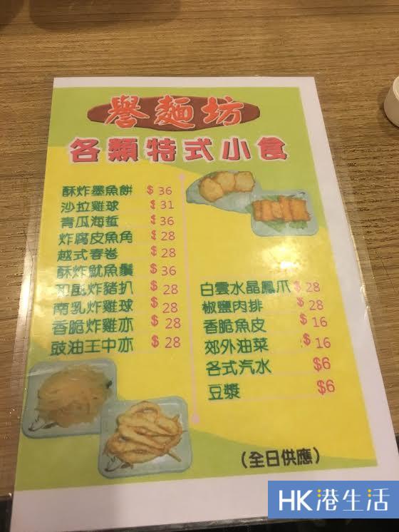 除多款米線外,店內亦有其他小食。