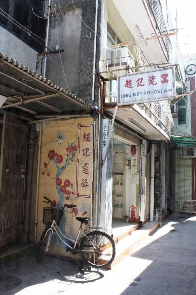 超記瓷器店門有一幅梅花畫,很易辨認。(陸嘉鈴攝)