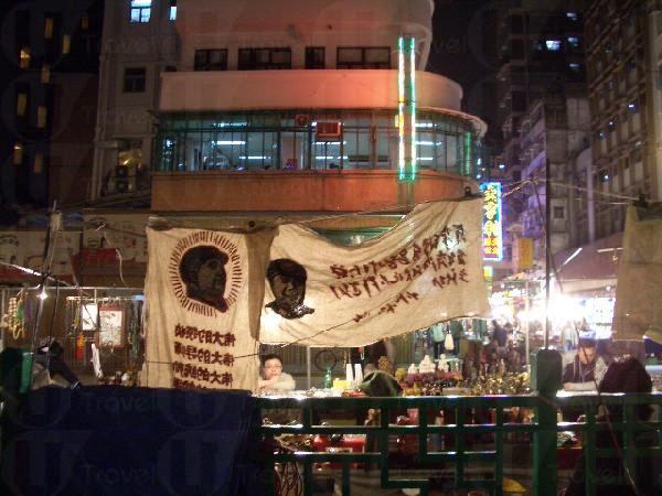 香港最後的大笪地 – 廟街。