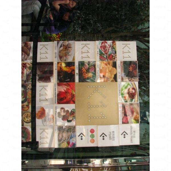 這商場集藝術、購物、飲食於一身,令我不禁想起東京的六本木 hill。