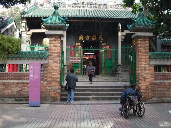 天后廟約於1865 年由水上居民所建,1876 年遷建現址。